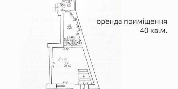 Оренда приміщення вул. Франка