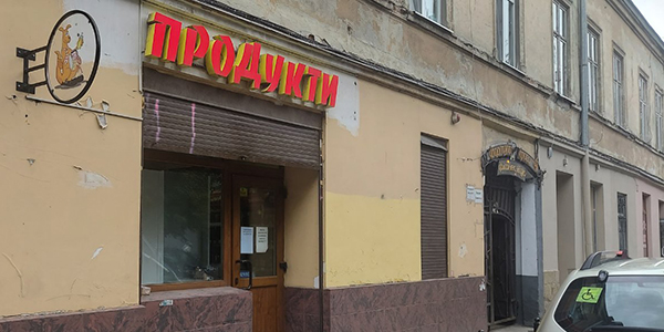 Продаж фасадного приміщення вул. Левицького